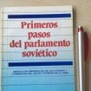 Libros de segunda mano: PRIMEROS PASOS DEL PARLAMENTO SOVIÉTICO: OPINAN LOS PRESIDENTES DE LOS COMITÉS COMUNISMO URSS. Lote 155947234