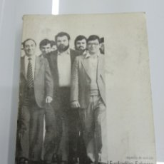 Libros de segunda mano: PROGRAMA DE LUCHA Y GOBIERNO EUSKADIKO EZKERRA ESCISION ETA BERRI MARIO ONAINDIA PARTIDO SOCIALISTA. Lote 156270273