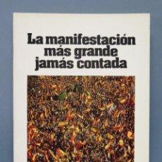 Libros de segunda mano: LA MANIFESTACION MAS GRANDE JAMAS CONTADA. EL ALCAZAR . Lote 156909162