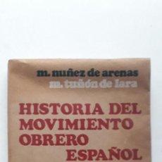 Libros de segunda mano: HISTORIA DEL MOVIMIENTO OBRERO ESPAÑOL - NUÑEZ DE ARENAS; TUÑON DE LARA. Lote 165255202