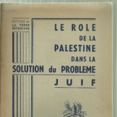 Libros de segunda mano: 812.- SIONISMO - JUDIOS - PALESTINA - ISRAEL - HAIM WEIZMANN. Lote 166292630