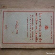 Libros de segunda mano: LATITULO: LA REVOLUCIÓ DE OCTUBRE REVOLUCIÓ DE OCTUBRE. Lote 169064564