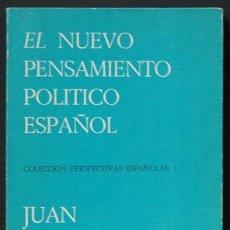 Libros de segunda mano: LMV - EL NUEVO PENSAMIENTO ESPAÑOL. JUAN MARICHAL. FINISTERRE. MEXICO. 1974. Lote 169332312