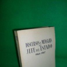 Libros de segunda mano: DISCURSOS Y MENSAJES DEL JEFE DEL ESTADO, 1964-1967, AGUSTÍN DEL RÍO,1968. Lote 170091428