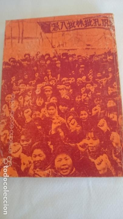 Libros de segunda mano: Los orígenes de la controversia chino-sovietica1961 - Foto 7 - 170899675