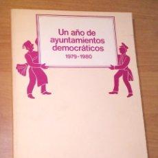 Libros de segunda mano: UN AÑO DE AYUNTAMIENTOS DEMOCRÁTICOS, 1979-1980 - PSUC, 1980. Lote 171229942