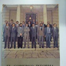 Libros de segunda mano: EL GOBIERNO INFORMA. PRESIDENCIA DEL GOBIERNO. MARZO 1983.. Lote 172687599