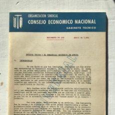 Libros de segunda mano: ESTADOS UNIDOS Y EL DESARROLLO ECONÓMICO DE ÁFRICA. CONSEJO ECONÓMICO NACIONAL. CONFIDENCIAL.. Lote 173044904