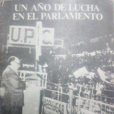Libros de segunda mano: UNIÓN DEL PUEBLO CANARIO UPC - UN AÑO DE LUCHA EN EL PARLAMENTO - SAGASETA - CANARIAS 1980 - RARO . Lote 176156822
