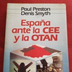 Libros de segunda mano: ESPAÑA ANTE LA CEE Y LA OTAN (PAUL PRESTON / DENIS SMYTH) GRIJALBO. Lote 176184088