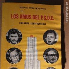Libros de segunda mano: LOS AMOS DEL P.S.O.E - PSOE - INFORME CONFIDENCIAL - MANUEL BONILLAS SAURAS - AÑO 1986 -. Lote 179198056