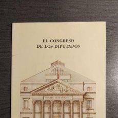 Libros de segunda mano: EL CONGRESO DE LOS DIPUTADOS. SECRETARIA GENERAL DEL CONGRESO DE LOS DIPUTADOS.. Lote 179537641