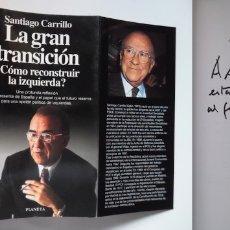 Libros de segunda mano: SANTIAGO CARRILLO FIRMA A MANO LA GRAN TRANSICIÓN. ¿CÓMO RECONSTRUIR LA IZQUIERDA?. Lote 180283815