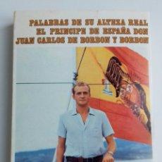 Libros de segunda mano: PALABRAS DE SU ALTEZA REAL EL PRINCIPE DE ESPAÑA DON JUAN CARLOS DE BORBON Y BORBON. 1974. W. Lote 180445682