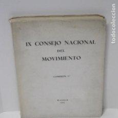 Libros de segunda mano: IX CONSEJO NACIONAL DEL MOVIMIENTO. COMISIÓN 1ª. MADRID 1964. ESTUDIO DEL SEPARATISMO EN ESPAÑA.. Lote 181135371