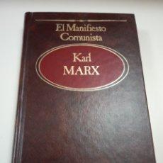 Libros de segunda mano: MANIFIESTO COMUNISTA LIBRO. Lote 181561823