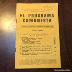 Livres d'occasion: EL PROGRAMA COMUNISTA. Lote 183181712