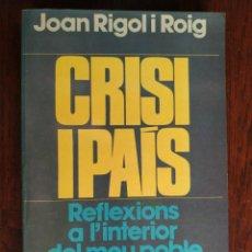 Libros de segunda mano: CRISI I PAÍS, REFLEXIONS A L´INTERRIOR DEL MEU POBLE, DE JOAN RIGOL I ROIG. SITUACIO DE CATALUNYA. Lote 183423200
