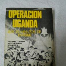 Libros de segunda mano: OPERACIÓN UGANDA... Lote 183442536
