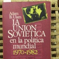 Libros de segunda mano: LA UNION SOVIETICA EN LA POLITICA MUNDIAL, 1970 1982, ADAM B ULAM. Lote 191902601
