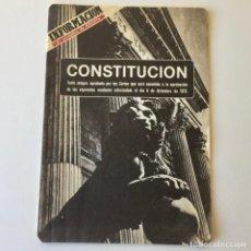 Livres d'occasion: LIBRILLO CONSTITUCIÓN ESPAÑOLA - REFERENDUM 1978 - DIARIO INFORMACIÓN DE ALICANTE. Lote 192223395