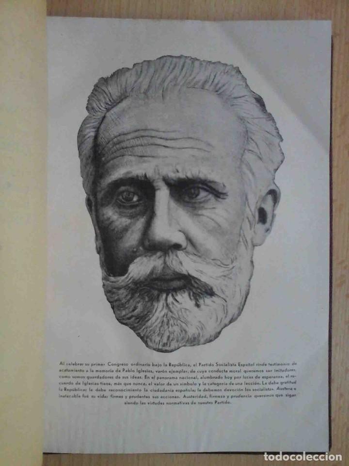 Libros de segunda mano: XIII Congreso ordinario del Partido Socialista Obrero Español. Memoria 1932 - Foto 4 - 194246423