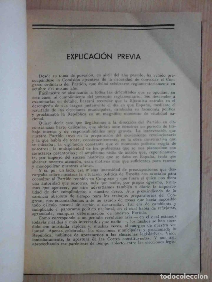 Libros de segunda mano: XIII Congreso ordinario del Partido Socialista Obrero Español. Memoria 1932 - Foto 5 - 194246423