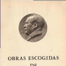 Libros de segunda mano: OBRAS ESCOGIDAS DE MAO TSE-TUNG TOMO I - TSE-TUNG, MAO - FUNDAMENTOS 1974. Lote 194284343