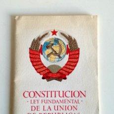 Libros de segunda mano: CONSTITUCIÓN LEY FUNDAMENTAL UNIÓN REPÚBLICAS SOCIALISTAS SOVIÉTICAS 1977. Lote 194586227