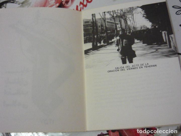 Libros de segunda mano: IRÁN DEFENSA DE UNA REVOLUCIÓN. JAVIER ONRUBIA REBUELTA - Foto 4 - 236931005