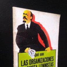 Libros de segunda mano: QUÉ SON LAS ORGANIZACIONES MARXISTAS-LENINISTAS | TAMAMES, RAMÓN | LA GAYA CIENCIA, 1976 . Lote 194739480