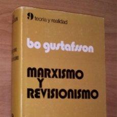 Libros de segunda mano: BO GUSTAFSSON - MARXISMO Y REVISIONISMO - GRIJALBO, 1975 [PRIMERA EDICIÓN EN ESPAÑA] . Lote 194743853