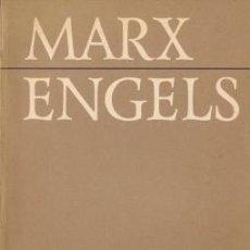 Libros de segunda mano: ACERCA DEL COLONIALISMO - MARX, KARL & ENGELS, FRIEDRICH - PROGRESO (MOSCÚ) S/F. Lote 195256807