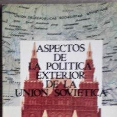 Libros de segunda mano: ASPECTOS DE POLÍTICA EXTERIOR DE LA UNIÓN SOVIÉTICA ** MARTÍN LANDA. Lote 195382815