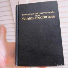 Libros de segunda mano: TRADUCCIÓN DEL NUEVO MUNDO DE LAS SANTAS ESCRITURAS - 1987. Lote 196056386
