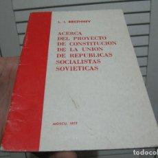 Libros de segunda mano: ACERCA DEL PROYECTO DE CONSTITUCION DE LA UNION DE REPUBLICAS SOCIALISTAS SOVIETICAS. Lote 196134368