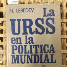 Libros de segunda mano: LA URSS EN LA POLITICA MUNDIAL, N LEBEDEV. Lote 196248486