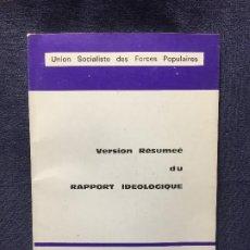 Libros de segunda mano: UNION SOCIALISTE DES FORCES POPULAIRES VISION RESUMEE RAPPORT IDEOLOGIQUE CONGRESO MARRUECOS 1975. Lote 196338830