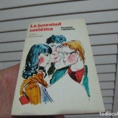 Libros de segunda mano: LA JUVENTUD SOVIÉTICA: PREGUNTAS Y RESPUESTAS. - GRIGORI REZNICHENKO. Lote 196557661