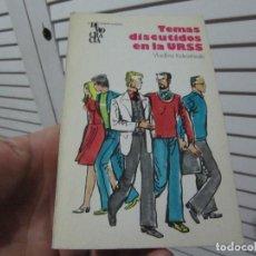 Libros de segunda mano: TEMAS DISCUTIDOS EN LA URSS. - VLADÍMIR KOKASHINSKI.. Lote 196557683