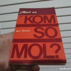 Libros de segunda mano: QUE ES EL KOMSOMOL IGOR HINSKI 1978. Lote 196557783