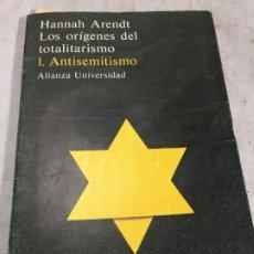 Libros de segunda mano: LOS ORÍGENES DEL TOTALITARISMO. 1. ANTISEMITISMO. HANNAH ARENDT ALIANZA UNIVERSIDAD 1981. Lote 219210571