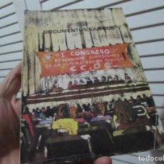 Libros de segunda mano: DOCUMENTOS BASICOS DEL Iº CONGRESO DE LA FEDERACIÓN DE COMISIONES DE LA ADMINISTRACIÓN PUBLICA CC.OO. Lote 196672628