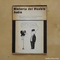 Libros de segunda mano: HISTORIA DEL PUEBLO JUDÍO - AARON LEVI. Lote 196804563