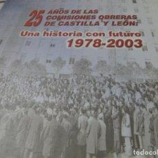 Libros de segunda mano: 25 AÑOS DE LAS COMISIONES OBRERAS DE CASTILLA Y LEON UNA HISTORIA CON FUTURO 1978-2003. Lote 197259370