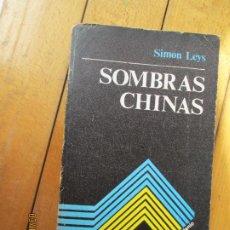 Libros de segunda mano: SOMBRAS CHINAS - SIMON LEYS - COL. TERCER MILENIO 6 - MADRID 1977. . Lote 197944310