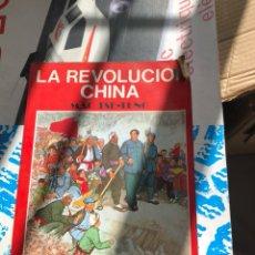 Libros de segunda mano: LIBRO LA REVOLUCIÓN CHINA. Lote 198943361