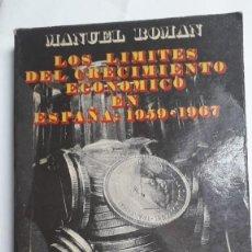 Libros de segunda mano: LOS LIMITES DEL CRECIMIENTO ECONOMICO EN ESPAÑA: 1959-1967. MANUEL ROMAN. ED. AYUSO, 1972. Lote 199420373