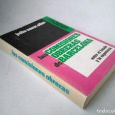 Libros de segunda mano: JULIO SANZ OLLER. LAS COMISIONES OBRERAS DE BARCELONA. ENTRE EL FRAUDE Y LA ESPERANZA.. Lote 201508823