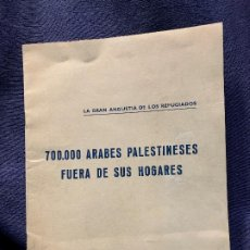 Libros de segunda mano: 700000 ARABES PALESTINESES FUERA DE SUS HOGARES LA GRAN ANGUSTIA REFUGIADOS OFICINA PALESTINA AMMAN. Lote 205730262